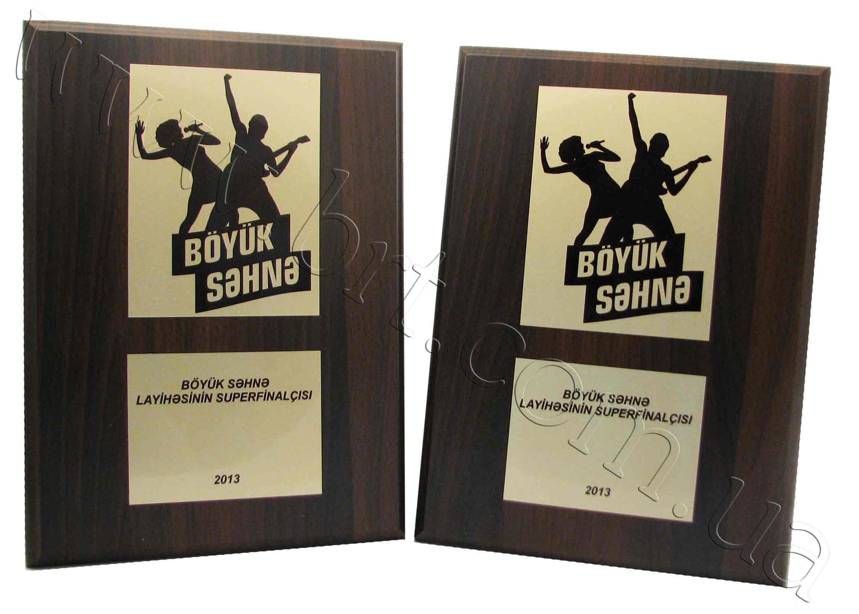 Наградной диплом изготовление наградных дипломов в Украине Бюро  наградные дипломы для участников песенного конкурса