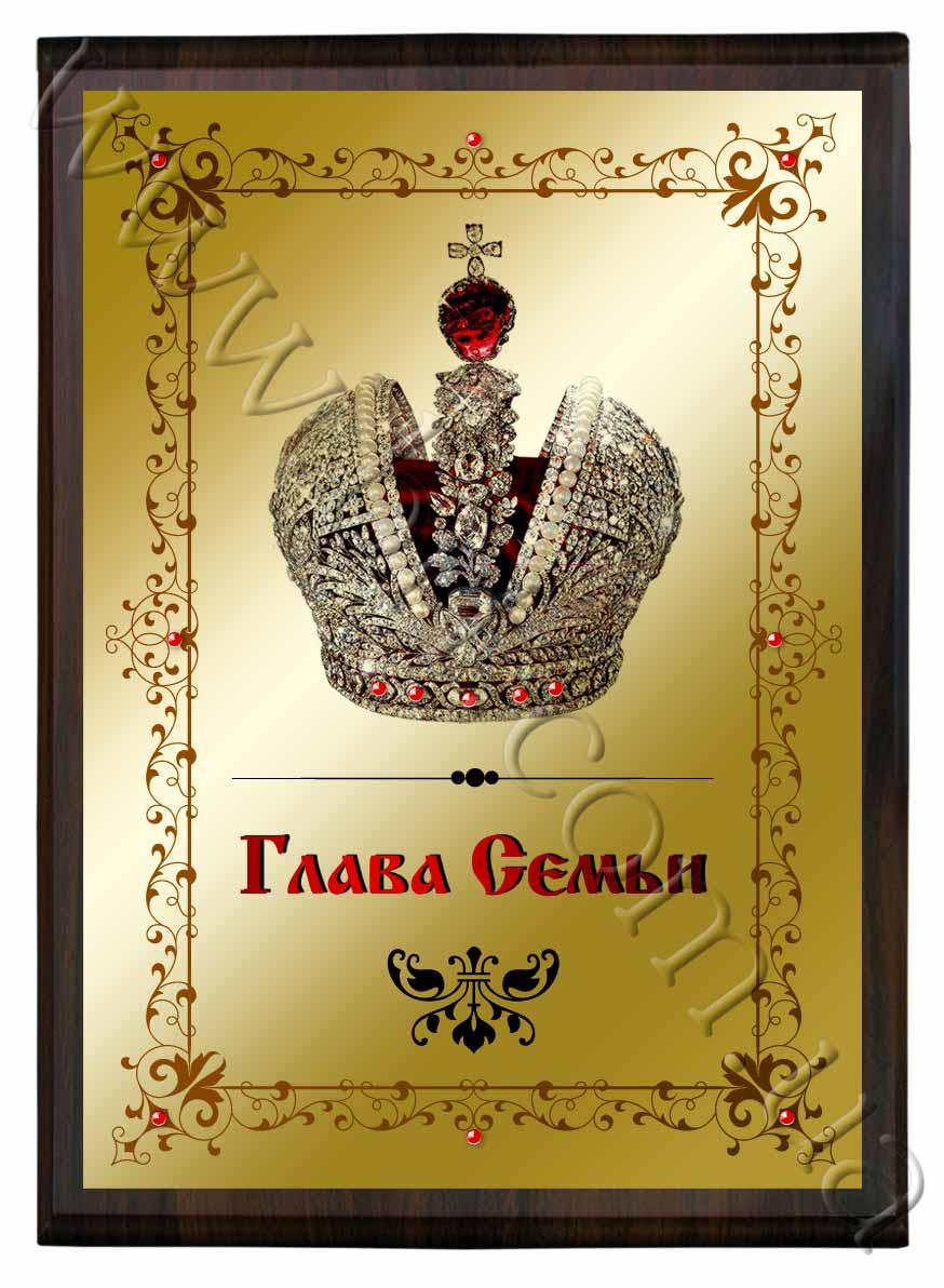 Подарок любимому мужчине оригинальные подарки для мужчин Бюро  металлический диплом мужчине · смешной диплом мужчине · шарж по фотографии на металле · подарочная грамота на металле главе семьи
