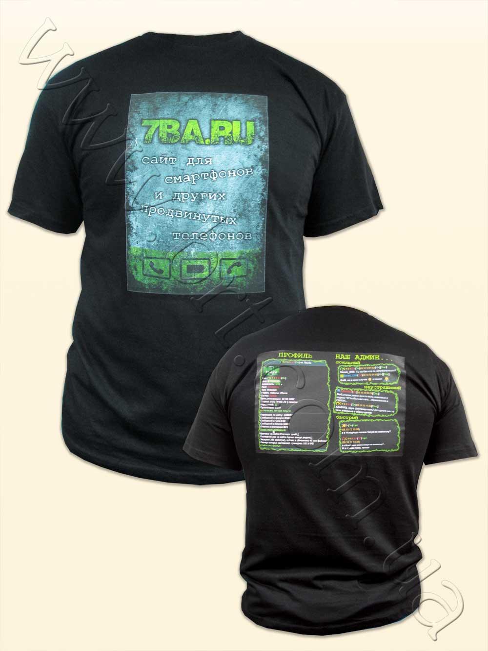 футболки для термотрансферной печати