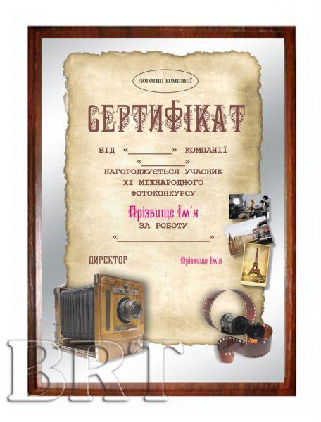 Сертификат, грамота на металле. Технология сублимационной полноцветной печати