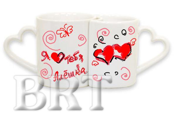Чашки сувенирные для влюбленных, двойные
