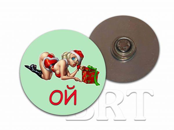 Значки с магнитным держателем