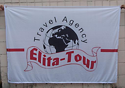 корпоративный банер из флажной сетки