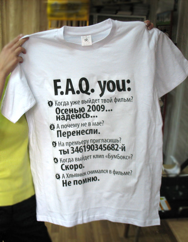 Купить футболку тунику доставка