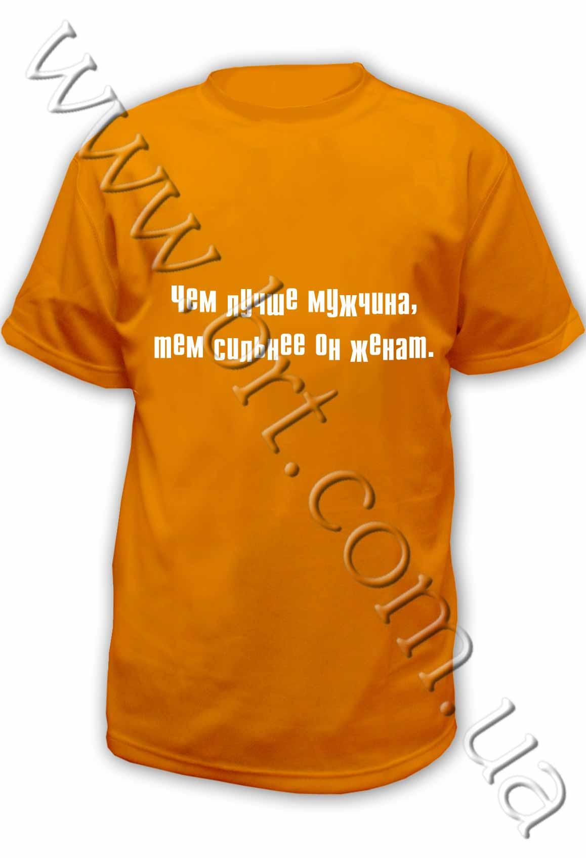 Прикольные нaдписи нa футболку