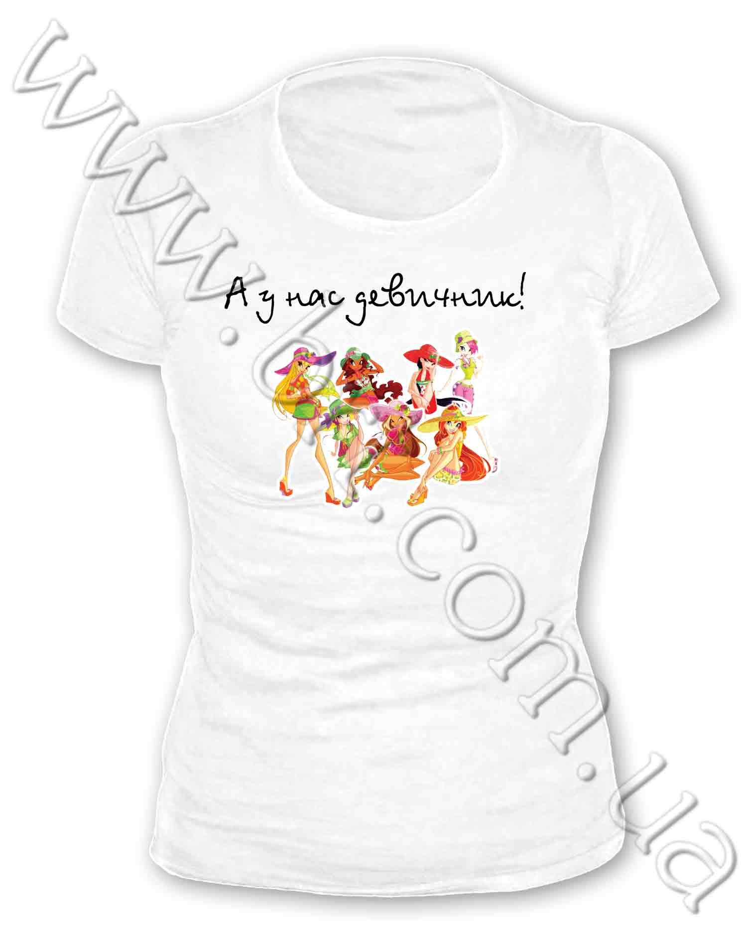 футболки с биркой печать
