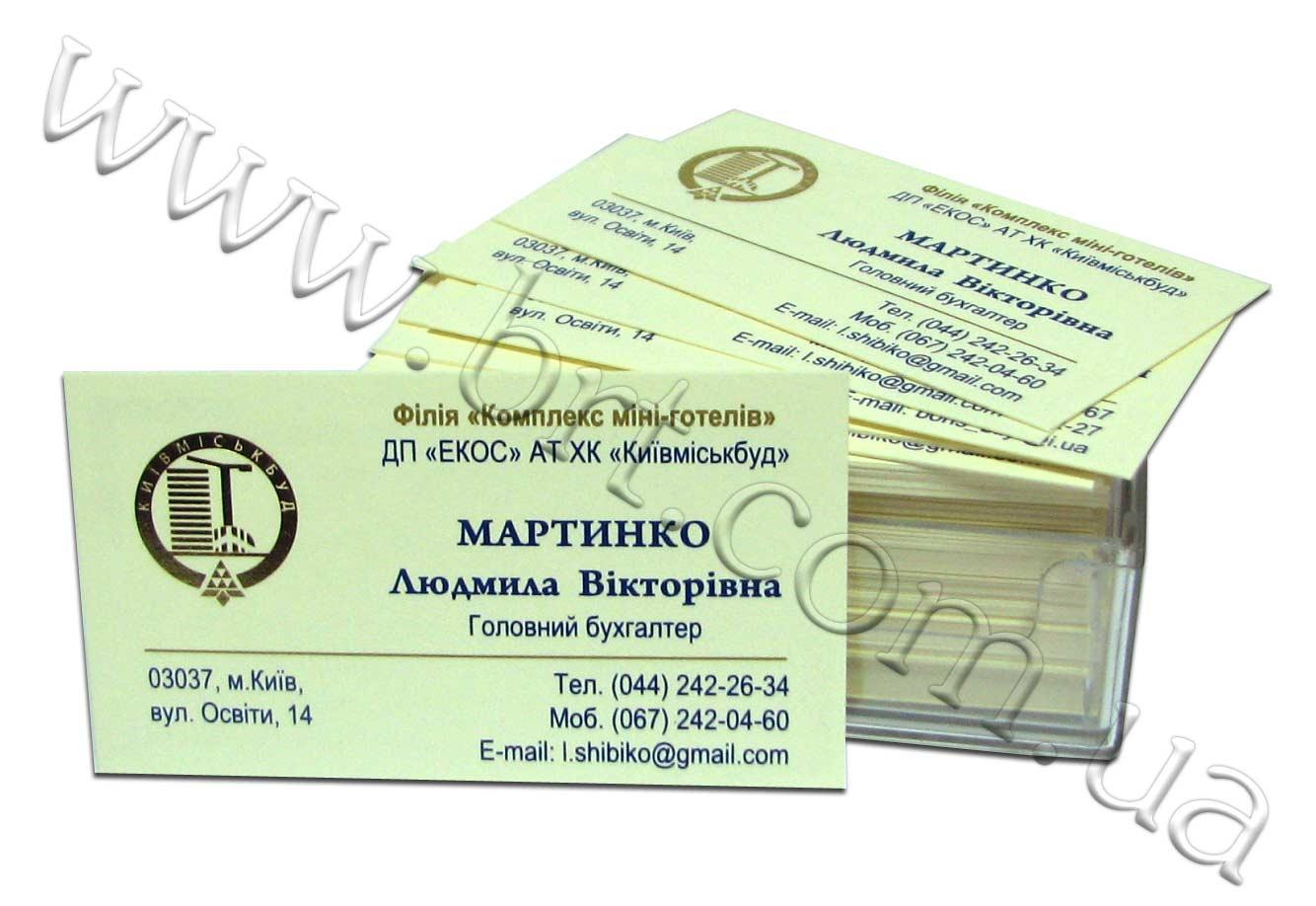 визитки с печатью и тиснением золотой фольгой