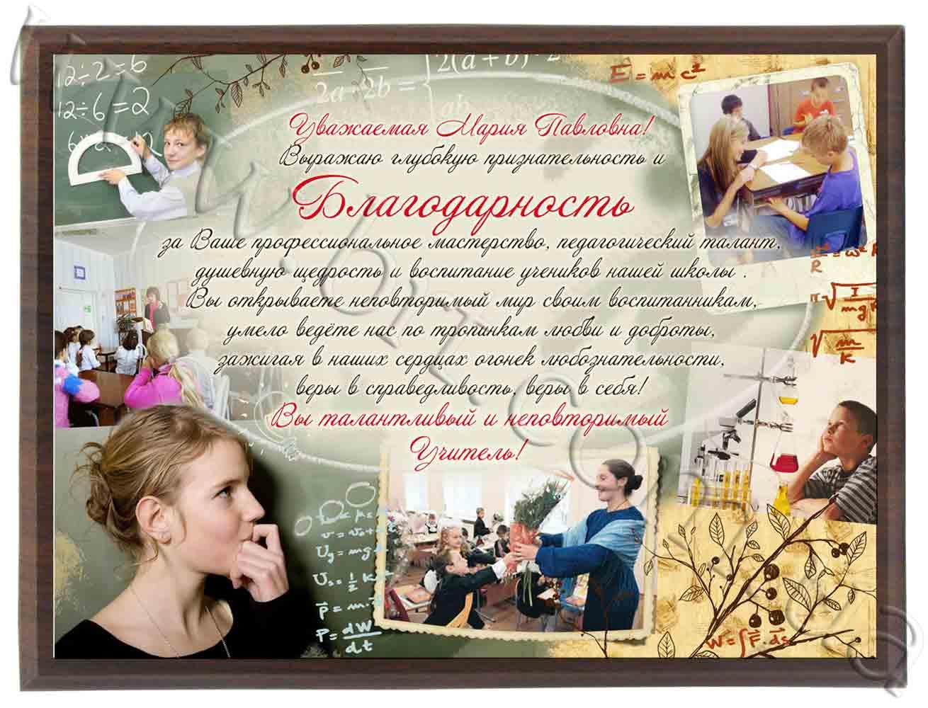 Прикольные дипломы шуточные дипломы Бюро рекламных технологий диплом для награждения · благодарность учителям