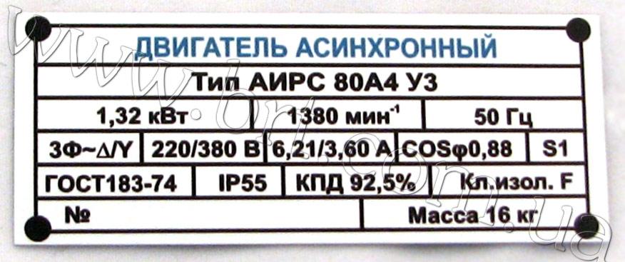 Лента чековая бумажная термолента астана