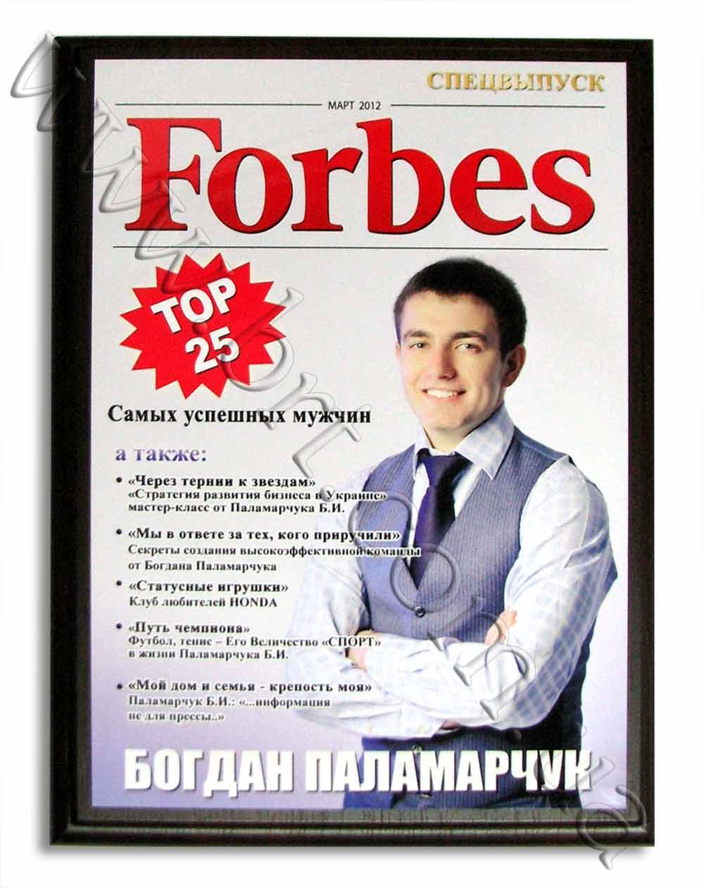 Прикольные дипломы шуточные дипломы Бюро рекламных технологий диплом настоящего мужчины · коллаж обложка журнала