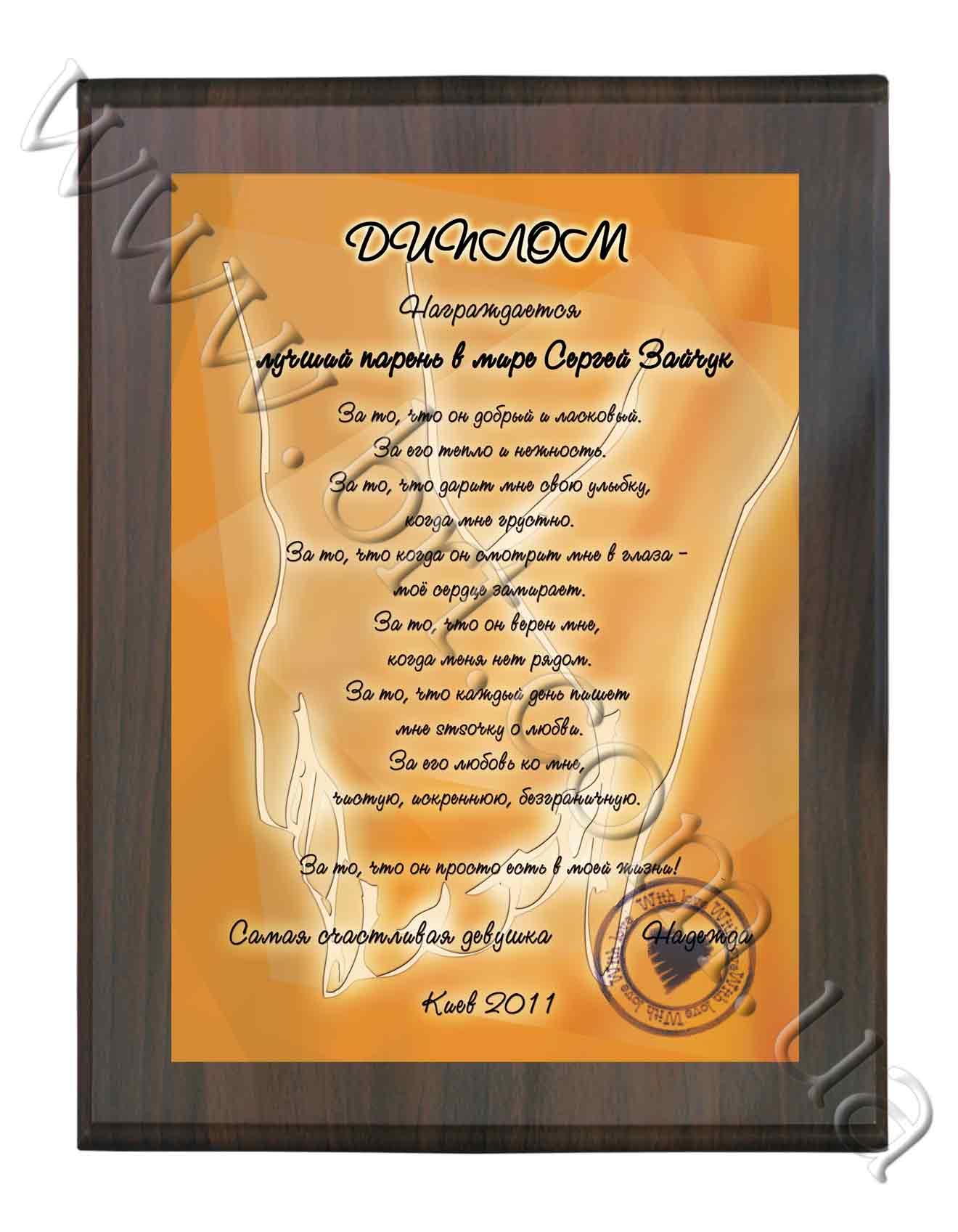 Подарочные сертификаты - X 95