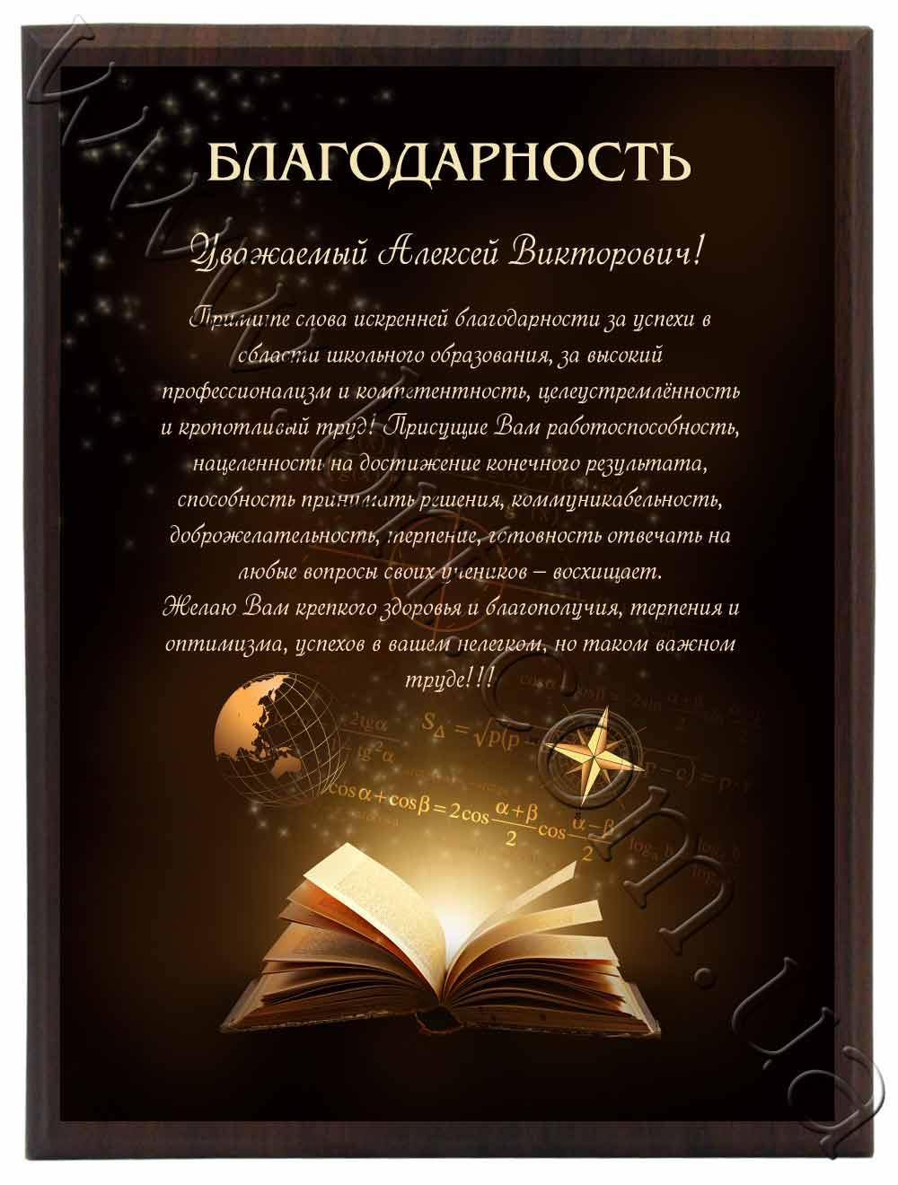 Безработица в России  rusrandru