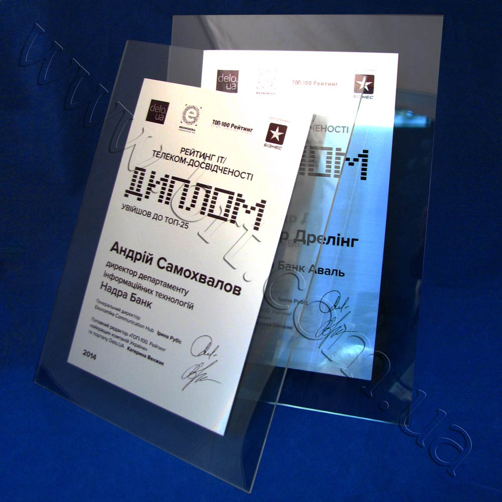 Оригинальные настольные дипломы Бюро рекламных технологий  подарочные дипломы из металла и оргстекла