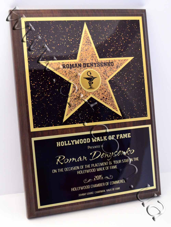 Подарок руководителю Бюро рекламных технологий диплом звезда