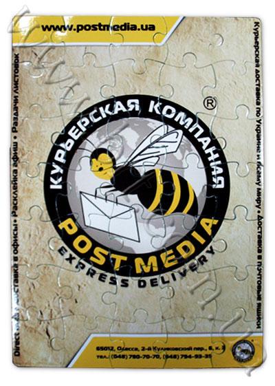 Пазлы с фотографиями - Бюро рекламных технологий: http://brt.com.ua/individualnie-podarki-pod-zakaz/pazli-s-fotografiyami.html/