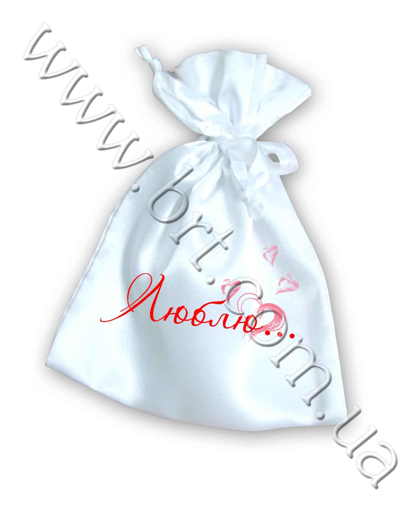 Упаковка для подарка торт171