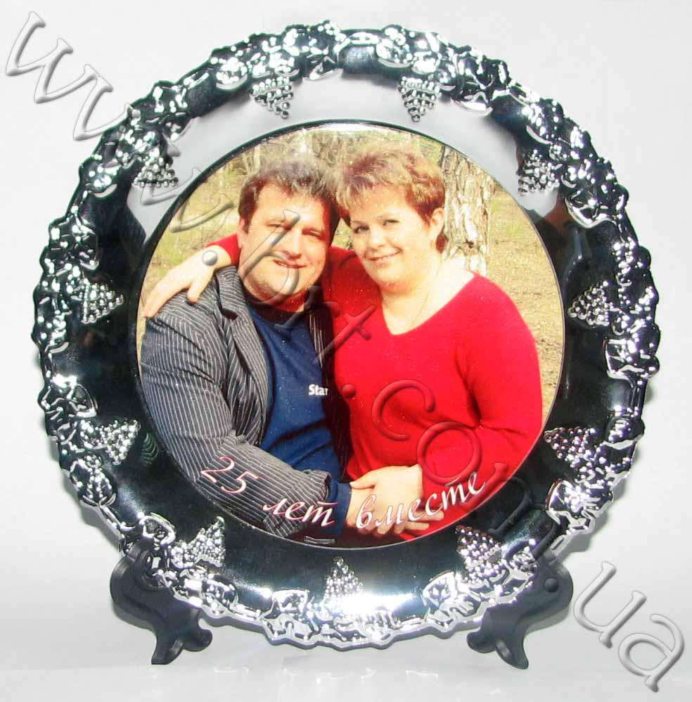 Фото на тарелку к годовщине свадьбы