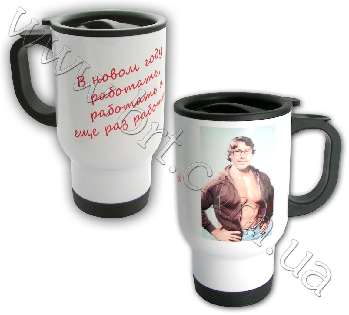 Чашка кофе картинки черно белые 3