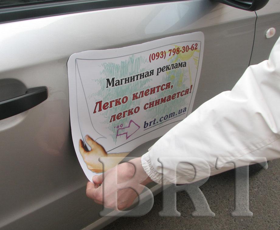цвете машин такси [Архив]