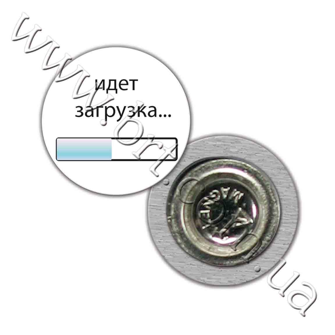 znachki_3