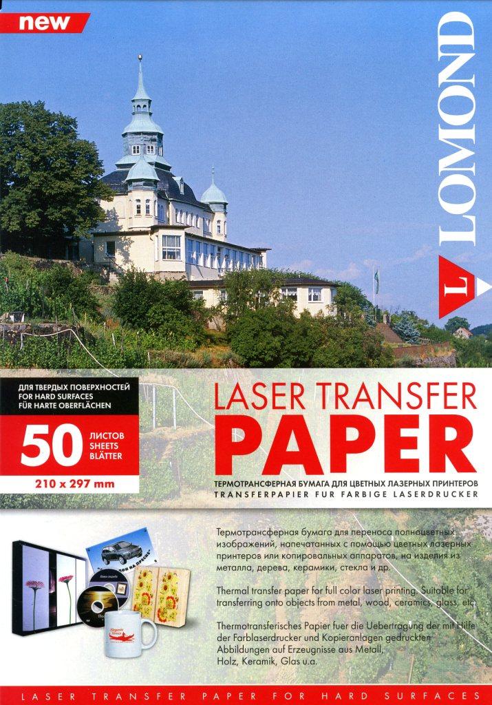 Laser_transfer_box_1