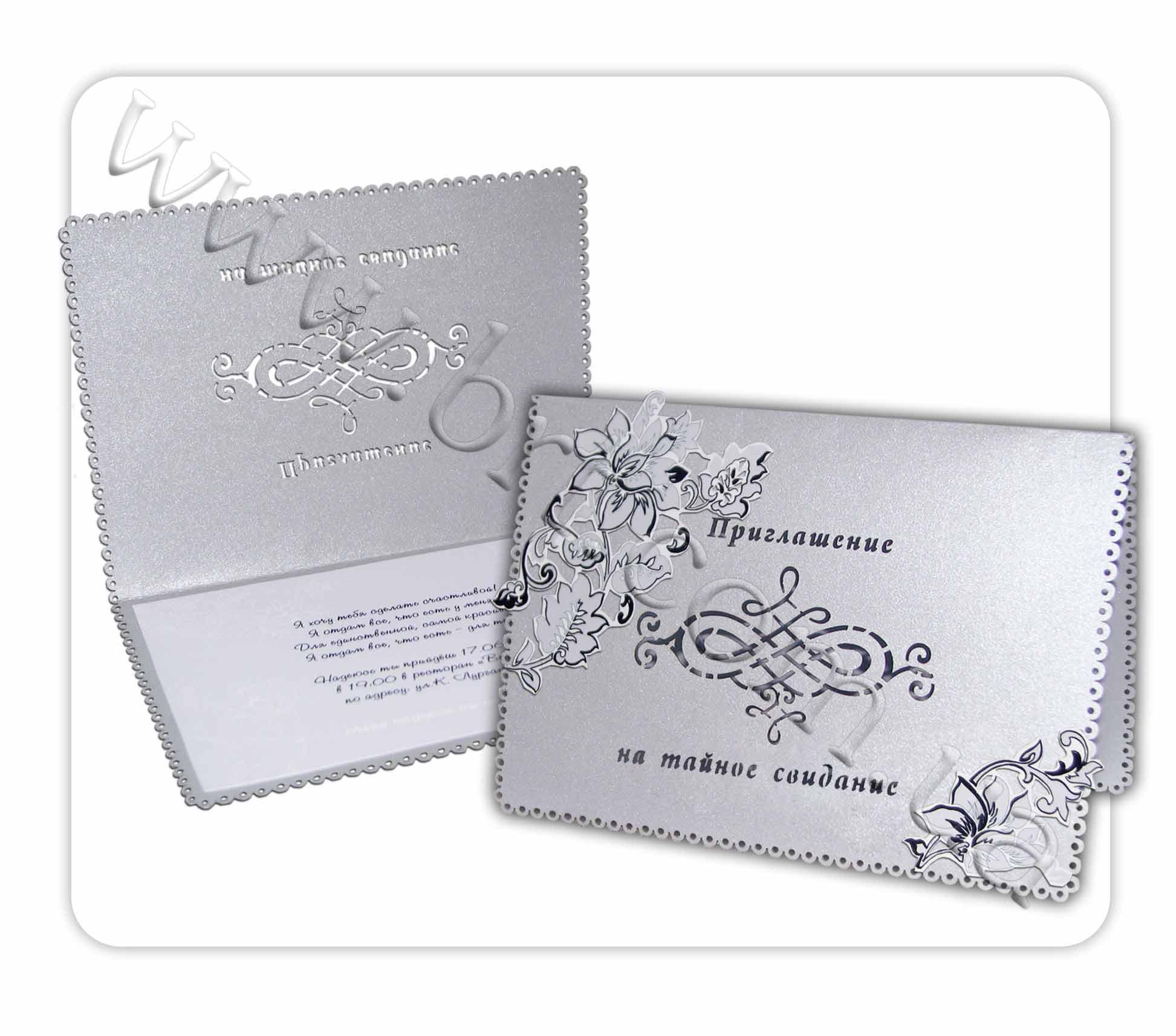 киригами открытка с павлином