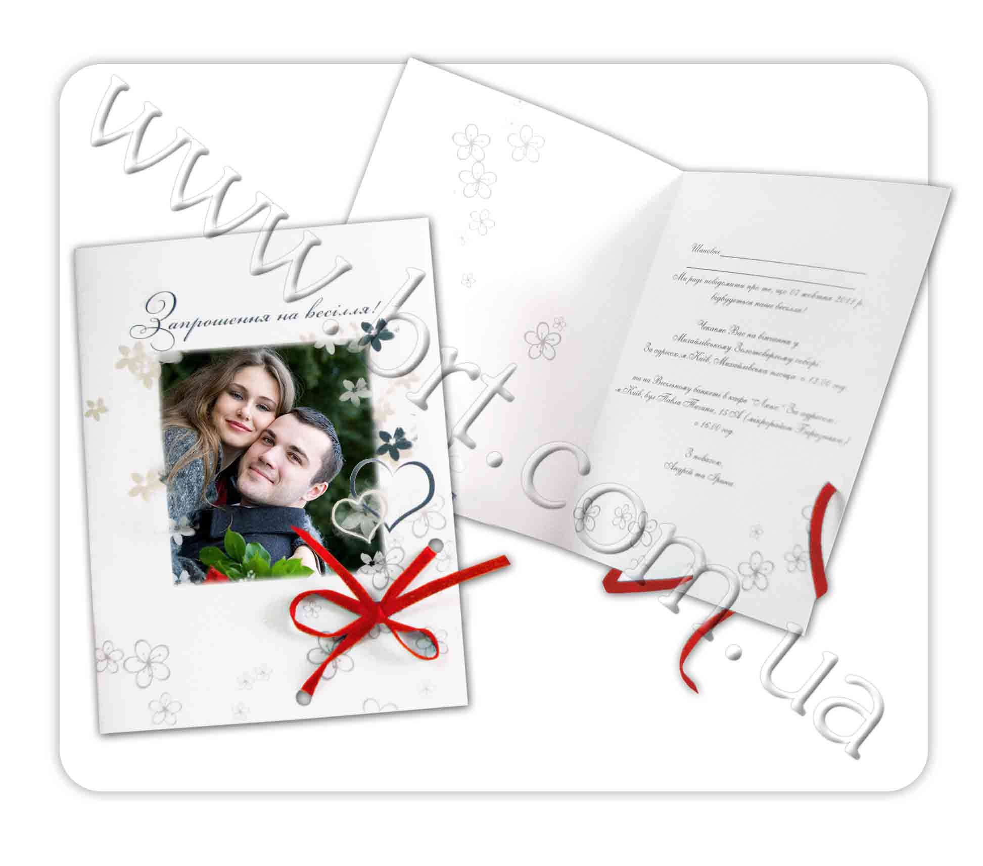 Приглашения на свадьбу из фото