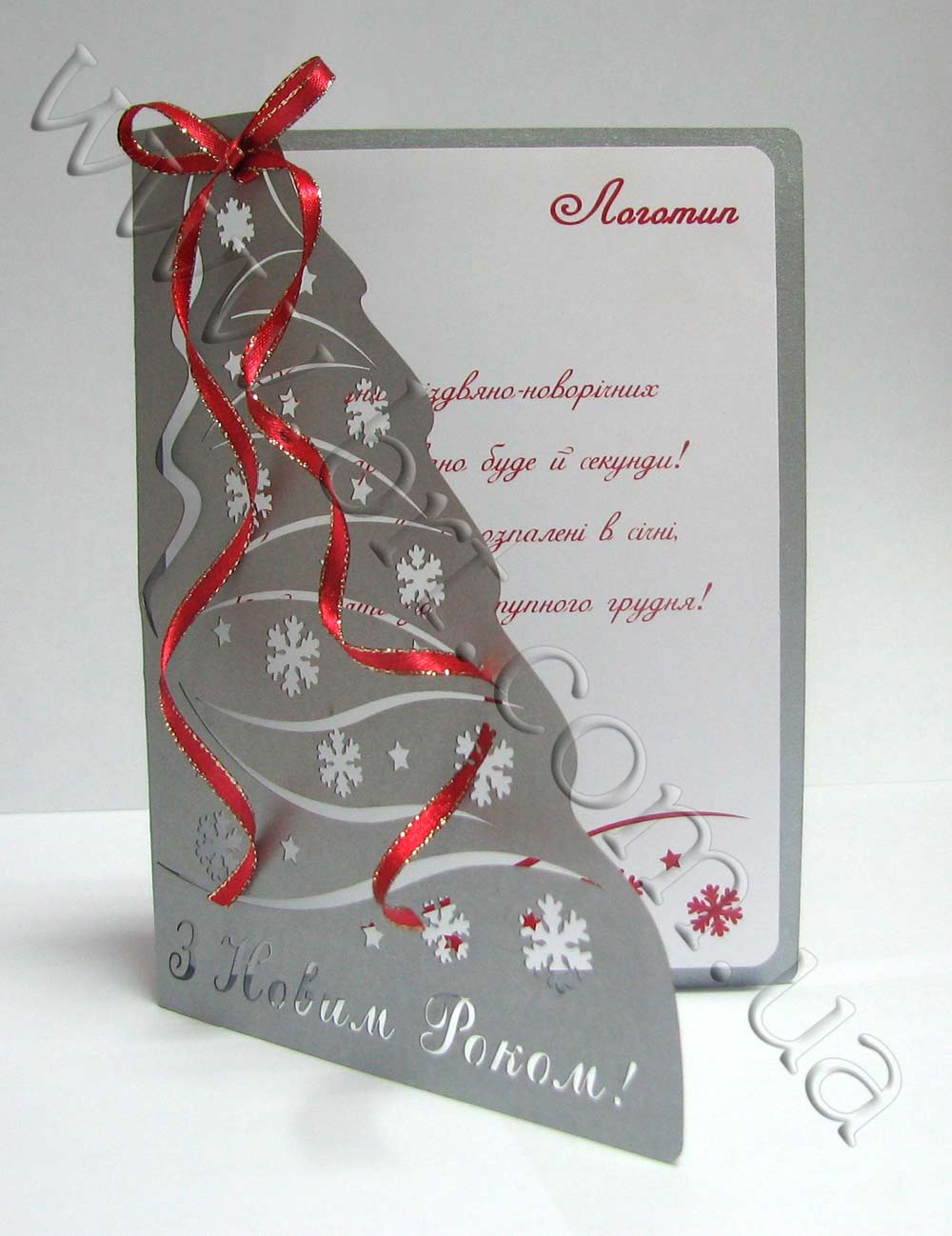 Заказ новогодней открытки