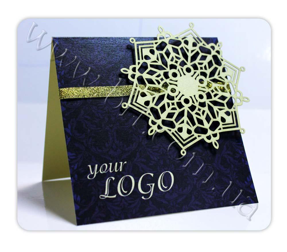 Вырезанные открытки на новый год
