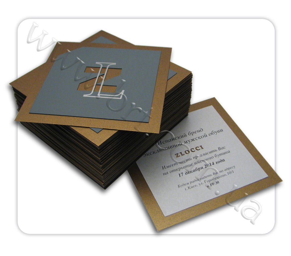 приглашение на открытие магазина: brt.com.ua/izgotovlenie-poligraficheskoy-produktsii/priglasitelnie...