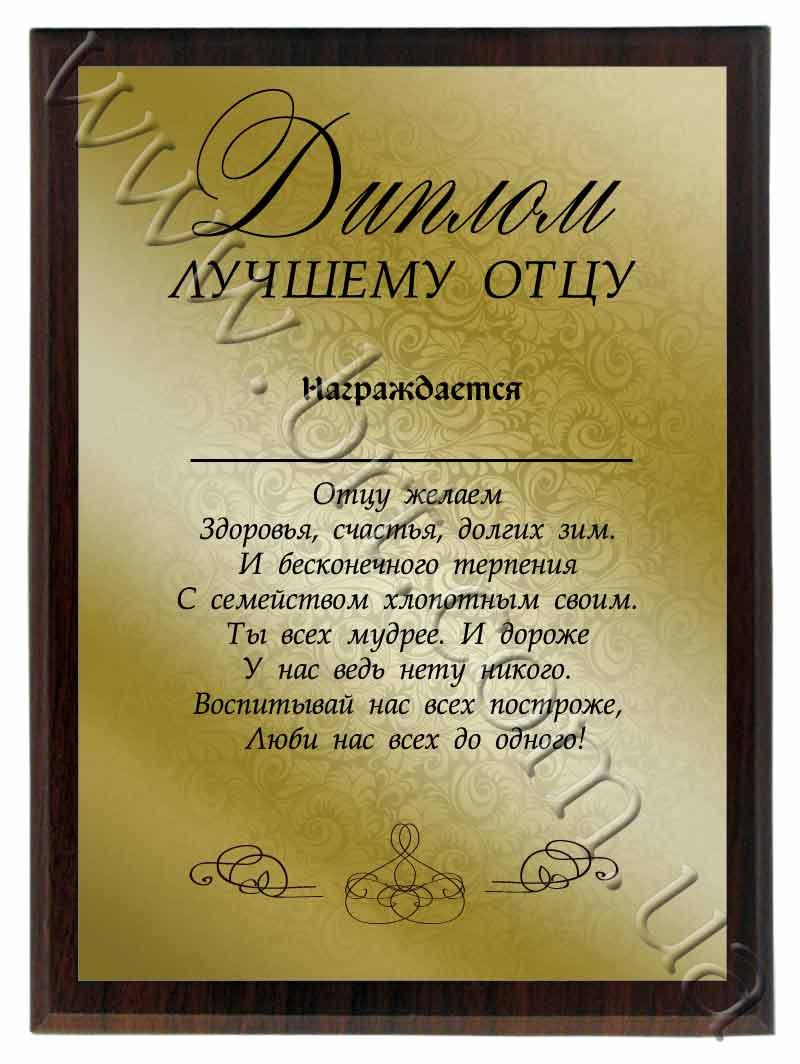 Сертификат на день в подарок 524