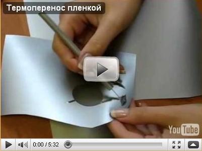 video_brt
