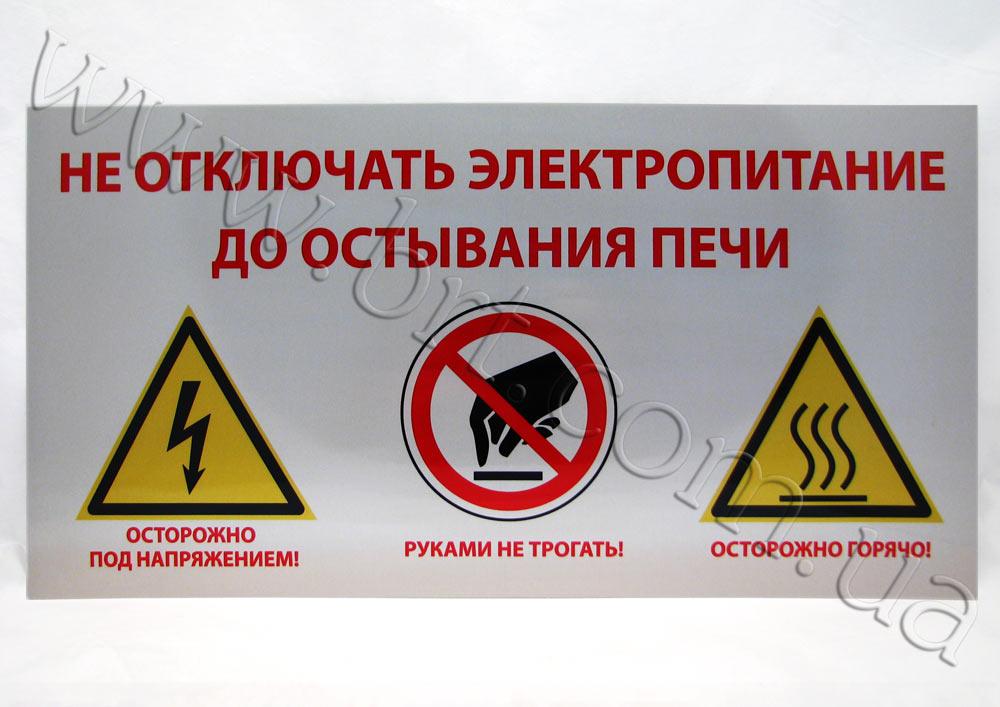 Инструкция Ответственного За Противопожарное Состояние