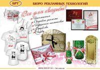 сувениры равно подарки чтобы молодоженов равным образом гостей получи свадьбу